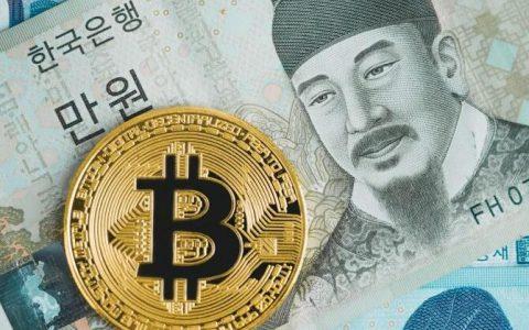 韩国将放松对ICO的禁令