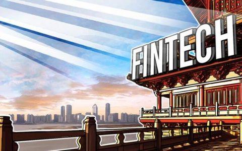 """韩国金融监管机构表示,Fintech将""""解决青年就业问题"""""""