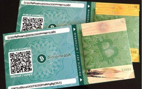 如何创建比特币纸质钱包或纸质账单