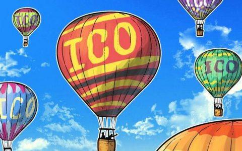赵长鹏:ICO比传统的风投更容易筹集资金