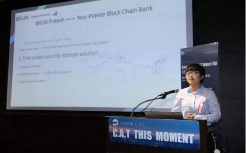 BitUN受邀参加日本GENESIS C.A.T路演 企业级安全存储方案备受关注