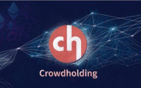 CrowdHolding具有企业精神的区块链赋权生态系统