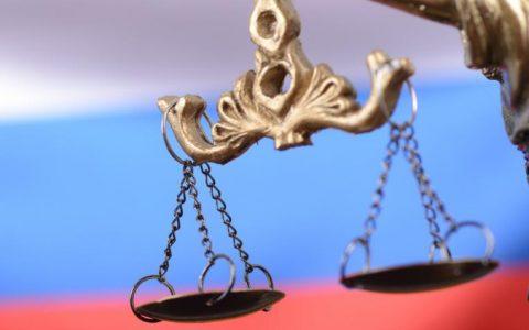 俄罗斯法院推翻了封锁比特币网站的决定
