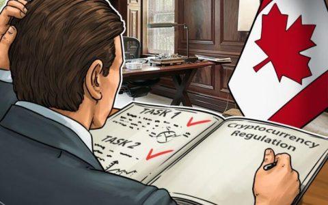 加拿大投资行业组织就区块链和加密业法规提出建议