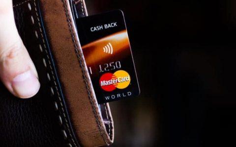 万事达卡可将加密货币支付带入信用卡