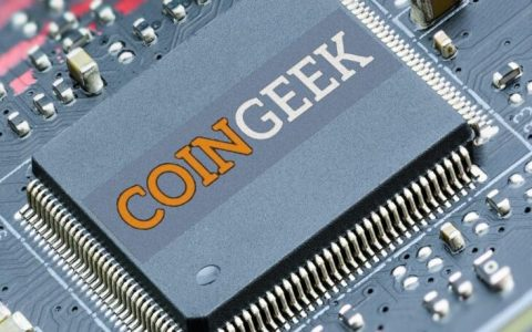 Coingeek与 Squire合作获得10纳米ASIC芯片的独家授权