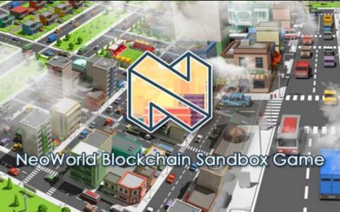 NeoWorld第三大陆材料暴跌的本质原因是什么