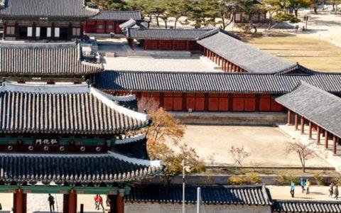 韩国监管者讨论ICO立法议案