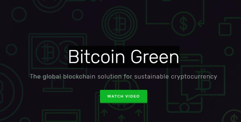 比特币绿色(Bitcoin Green)一种交易性数字货币