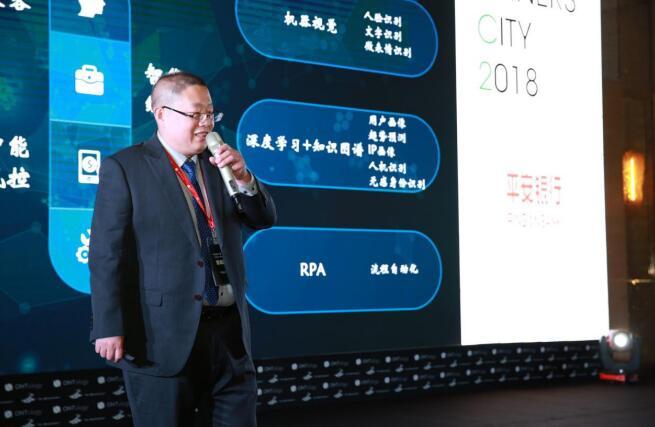 中国数字金融国际论坛暨Finners City 金融科技3.0圆满落幕!
