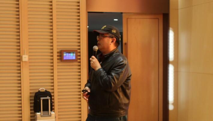 Blocklike《局·势——证券型通证产业发展与落地》线下活动(北京站)顺利开启
