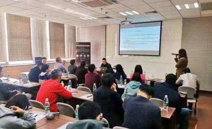 雷鹿大学区块链领导者课程第一期于上海交通大学成功举办