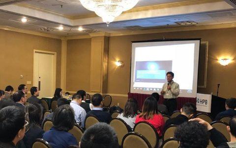 陈榕给有影响力的华裔美国人演讲