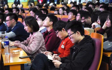 亦来云生态组负责人宋世军北京邮电大学分享,现场提问干货