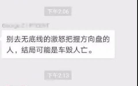 """""""亦来云"""" 起诉 """"BTC123""""媒体"""