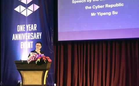 盘点亦来云泰国周年庆上值得关注的大事件