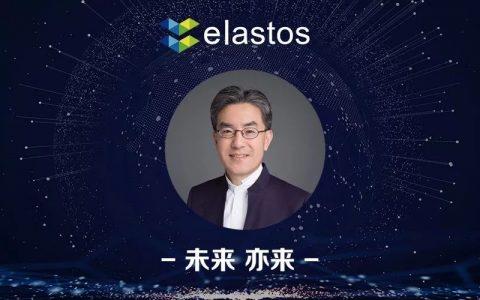 亦来云创始人陈榕:区块链创新者如何破局?