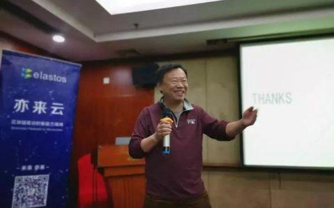 亦来云周报|2018-12-25