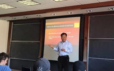 新华社海外报道:中国高新科技企业在芝加哥大学设立区块链奖学金