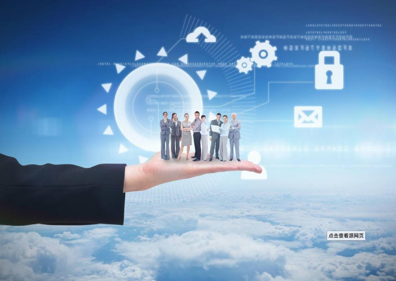 未来可信应用环境的内与外 ——如何构建一个可信应用环境