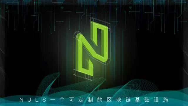 NULS即将登陆7ebit交易平台