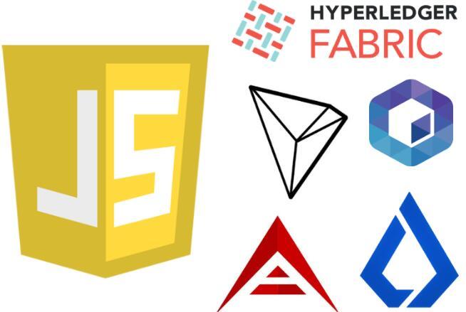 开发区块链和加密货币应用程序所需的编程语言