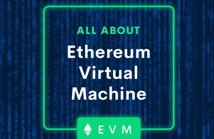 关于以太坊虚拟机(EVM)的相关知识