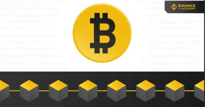 区块链与比特币的区别