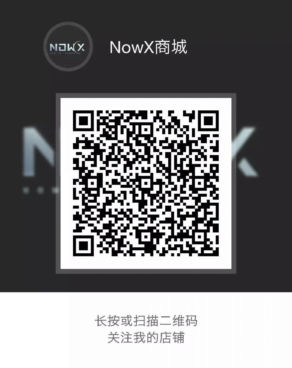 """感谢大家支持""""买锅就送BTC""""活动,五一期间BAIC再添第三波福利!!"""