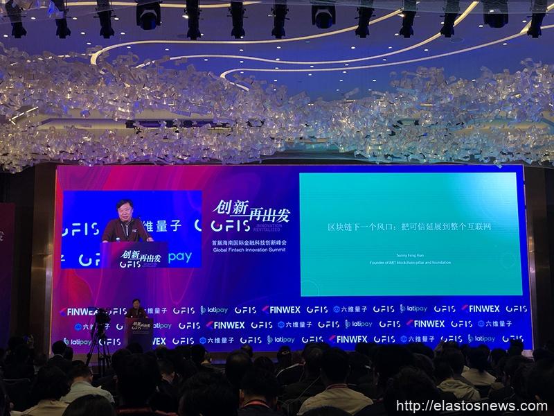 韩锋:区块链下一个风口——把可信延展到整个互联网