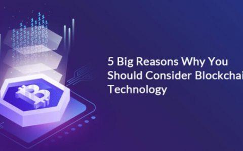 你应该考虑区块链技术的五大理由