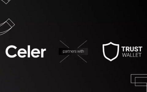 币安官方钱包Trust Wallet将接入Celer扩容网络