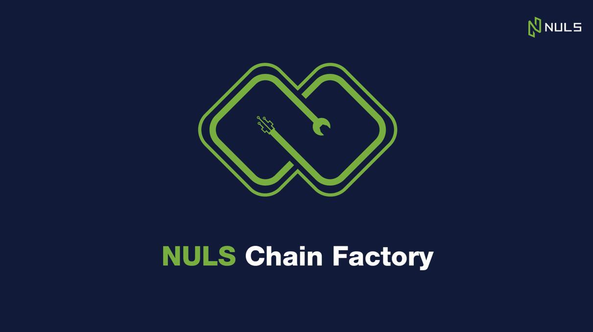 ULS理事会成员思炜 | NULS应用场景广泛,增值潜力大