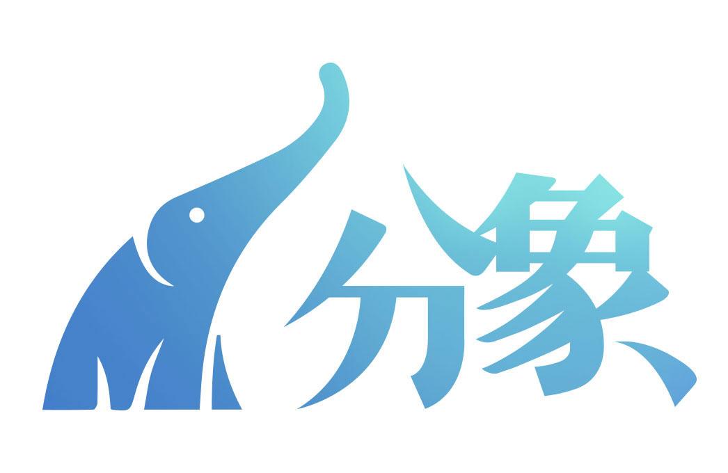 拾里餐饮创始人黄爱平做客分象平台直播 细说传统餐饮如何结合区块链