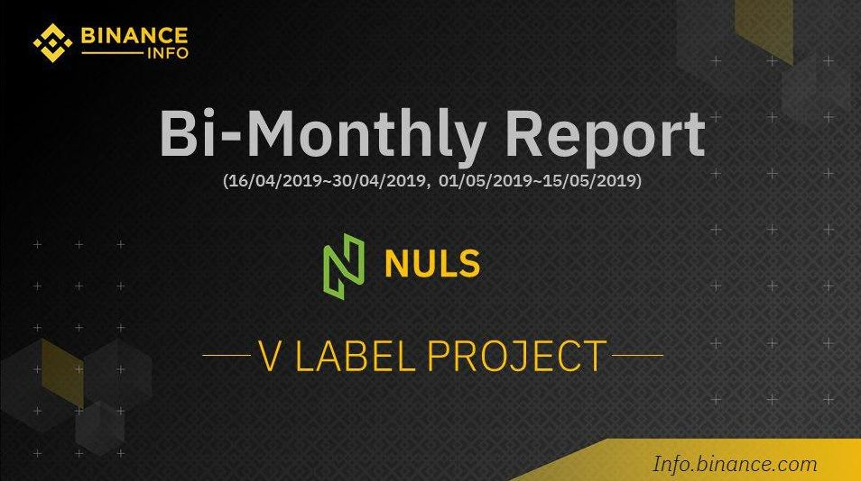 火币矿池、共识实验室等加入NULS共识节点竞选∣NULS项目五月下半月项目进度简报