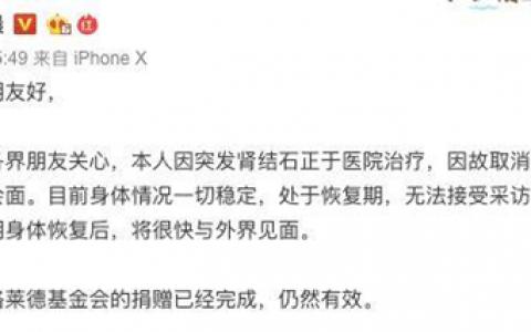 """不要""""孙氏""""炒作,看亦来云黑客马拉松 极致体验"""