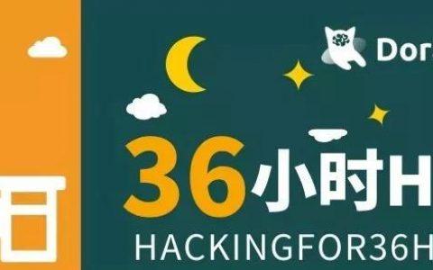 36小时极客嘉年华!亦来云携手DoraHacks举办区块链黑客马拉松