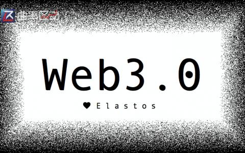 亦来云与Web3.0