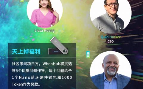 SCOLab在线考问:Whenhub—引爆亚洲市场的Gig经济