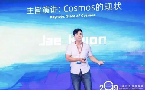 Cosmos 双周报 (2019.9.16-2019.9.29)