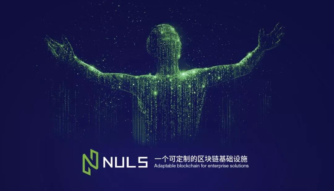 NULS将赢得未来∣Nulstar: 一个关于进化的故事