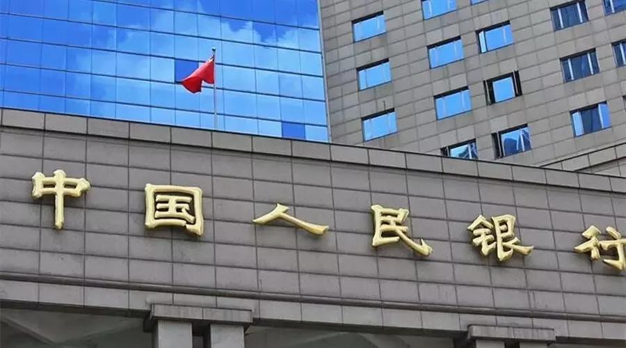 国际金融报:等一个时机!中国版数字货币大猜想