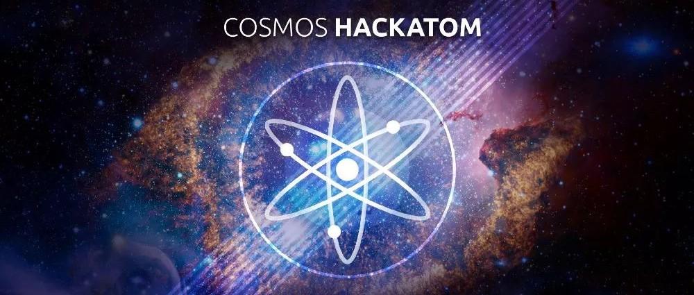一文读懂前沿跨链技术Cosmos