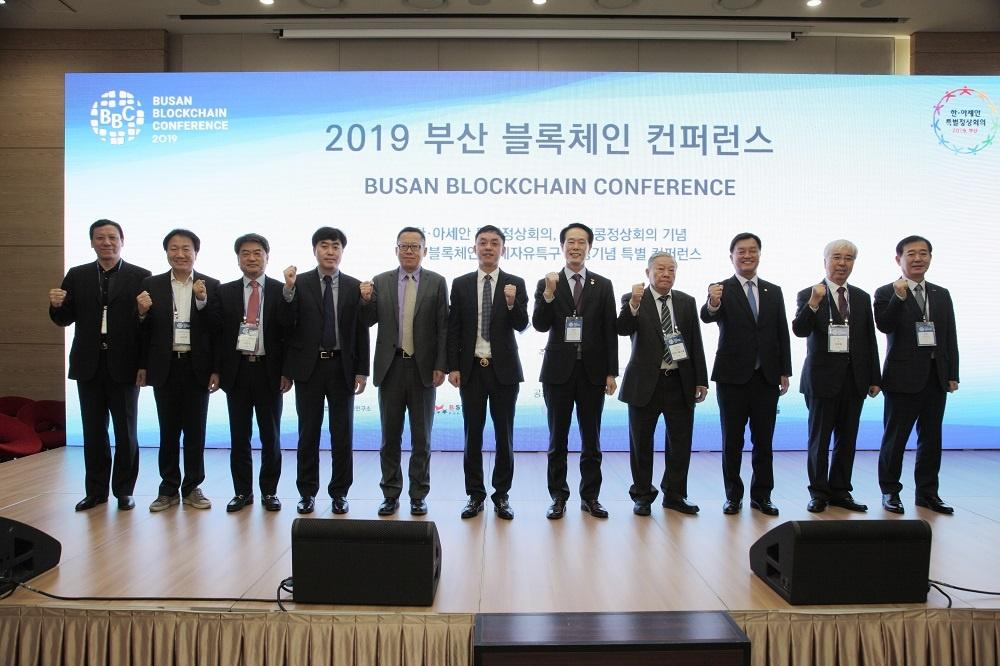 釜山区块链峰会2019在BEXCO成功落幕