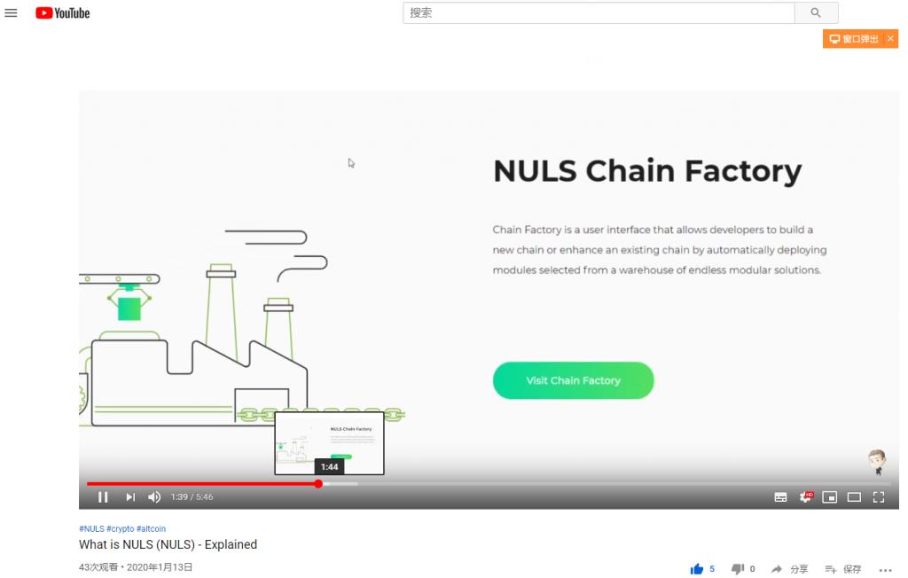 全球知名交易平台Bibox上线NULS|NULS项目1月上半月进度简报