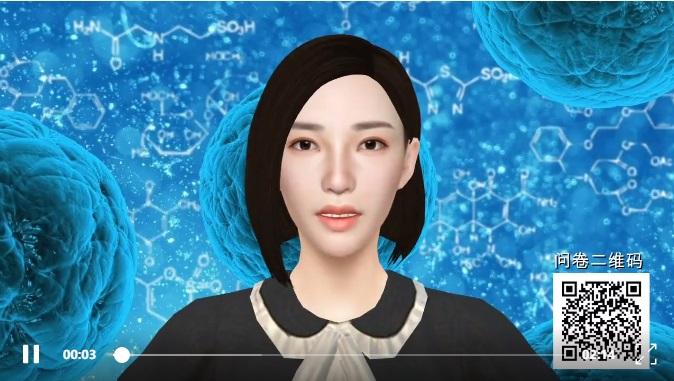 PAI Candy商店预发布首款产品:基于AI的微生物组测试