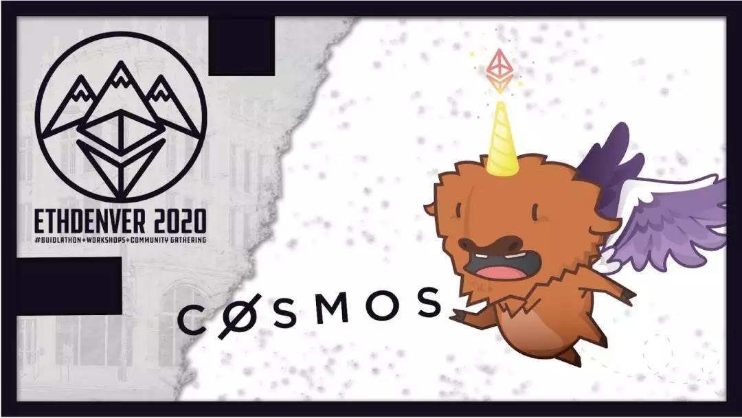 Cosmos 双周报 (2020.1.20-2.02)