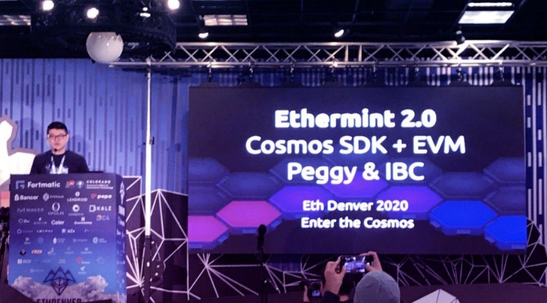 Cosmos 2020年2月社区新闻