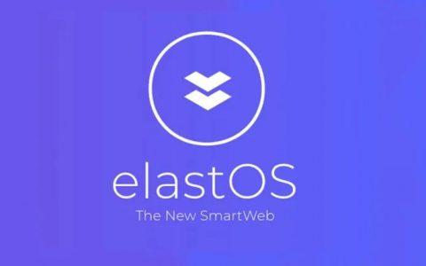 elastOS 谍报站   elastOS 1.2.0 版本体验