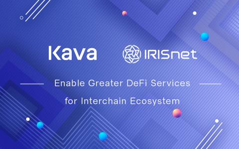 IRISnet 与 Kava 达成合作,共同打造跨链生态里更强的 DeFi 服务